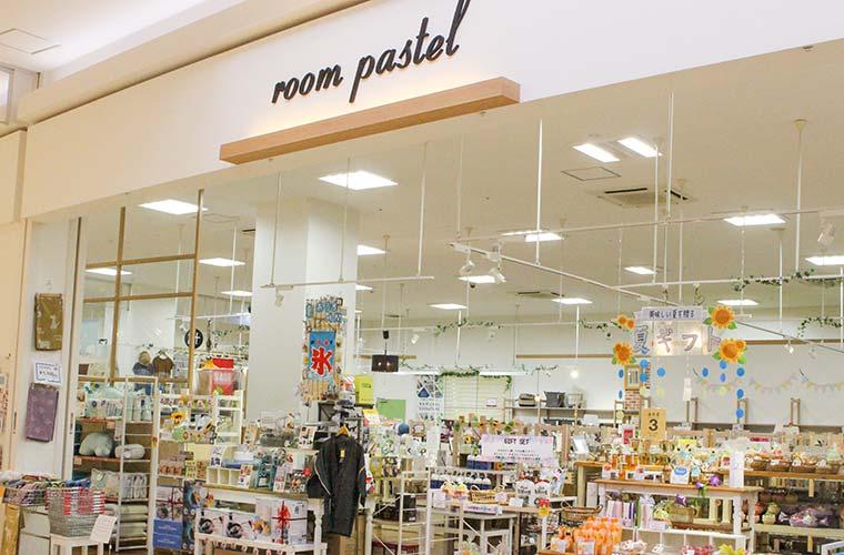 【姫路】生活雑貨の店「ルームパステル」暮らしが楽しくなるアイテムが充実!新生活にも♪