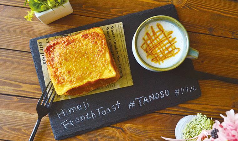 【姫路】フレンチトースト専門店「クリフレ」の期間限定メニューを紹介♪ テイクアウトも充実