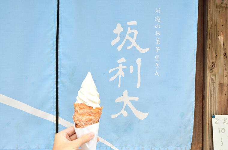 【赤穂】アラゴスタ専門店「坂利太(サリータ)」の『生乳ソフト』がインスタで人気♪