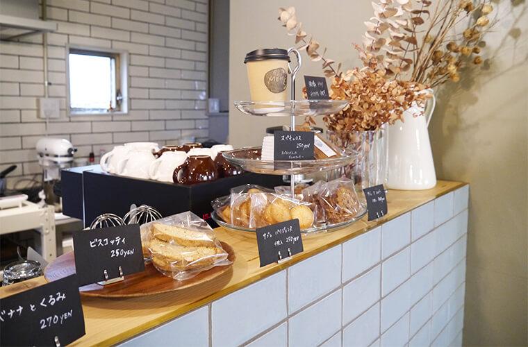 【加古川】リノベーションカフェ「MEME(メメ)」こだわりコーヒーと自家製スイーツが人気