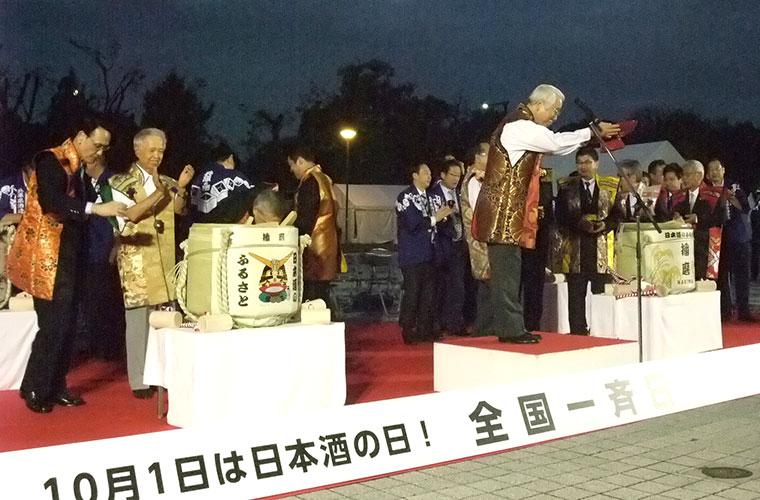 全国酒まつりin姫路城 (主催:姫路市など)