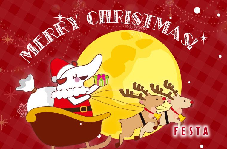 フェスタでクリスマス♪