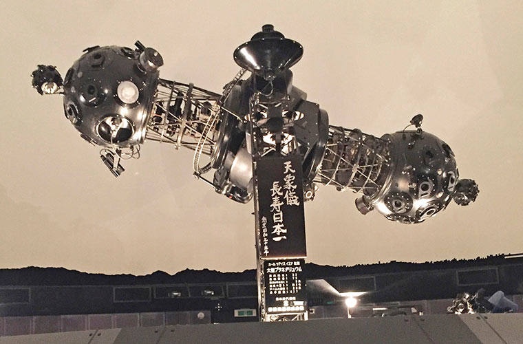 """明石市立天文科学館には展示や仕掛けがいっぱい! """"時""""と""""宇宙""""を体感して"""