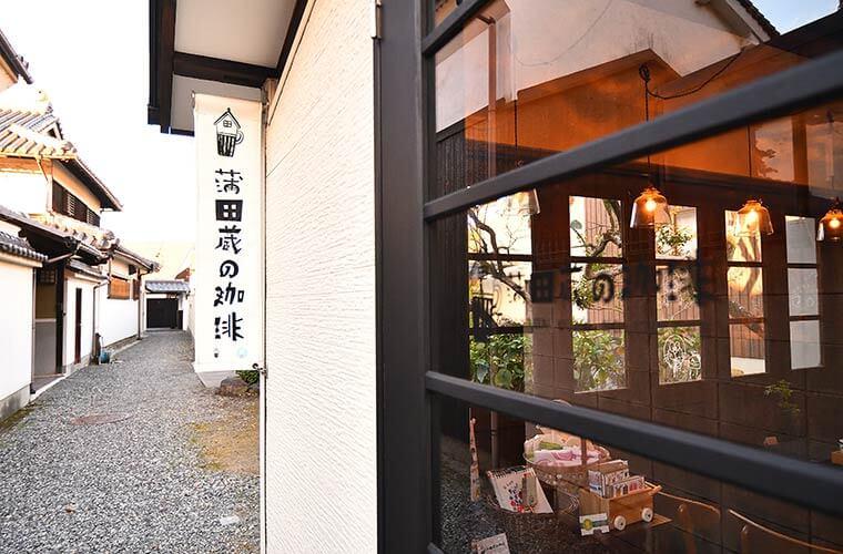 【姫路】蔵カフェ「蒲田蔵の珈琲」こだわりコーヒーやサクサクのワッフルがおすすめ♪