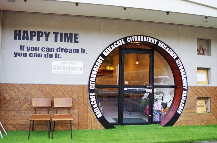【姫路】おしゃれなネイルサロン&カフェ「Citronberry(シトロンベリー)」がオープン