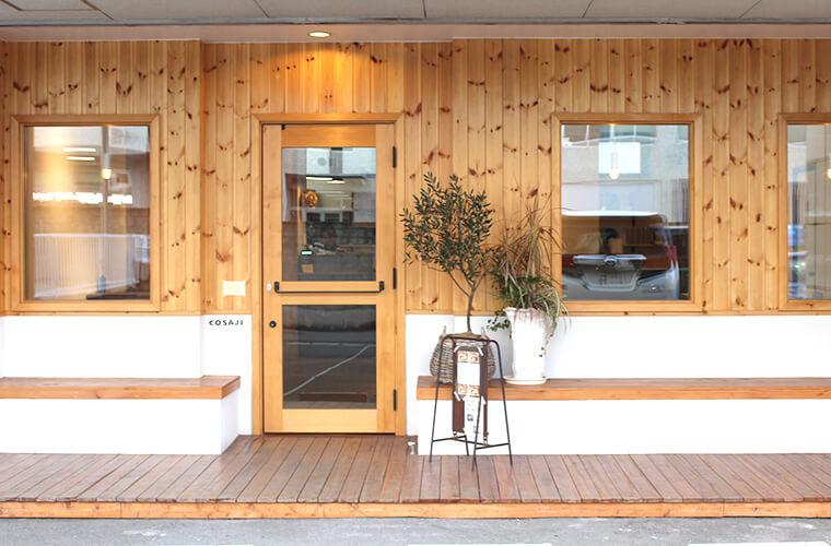 【加古川】木のぬくもり感じるおしゃれカフェ「こさじ」持ち帰りのお弁当が登場!
