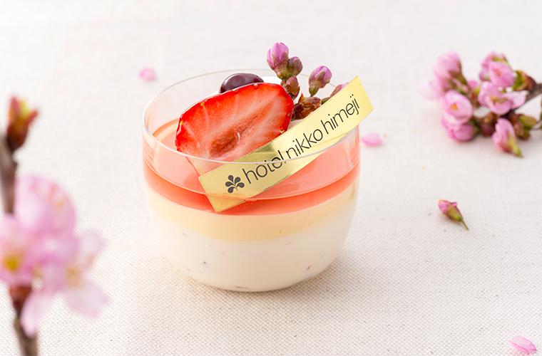 【姫路】ホテル日航姫路「ファウンテン」に春限定のスイーツが登場!母の日のケーキ花も必見!