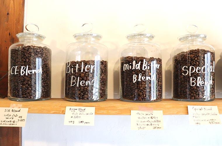 【姫路】自家焙煎珈琲豆にこだわる 「ナカザキコーヒーロースター」ギフトにも最適!