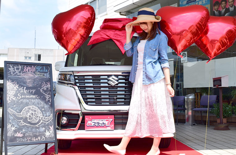 【福崎町】兵庫県でココだけ!?「フラット7 福崎」のインスタ映え納車式がSNSで話題!