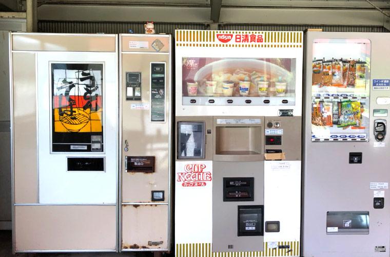 兵庫県に設置されているおもしろ自動販売機6選!うどんや牡蠣、イチゴなどレアな自販機も!
