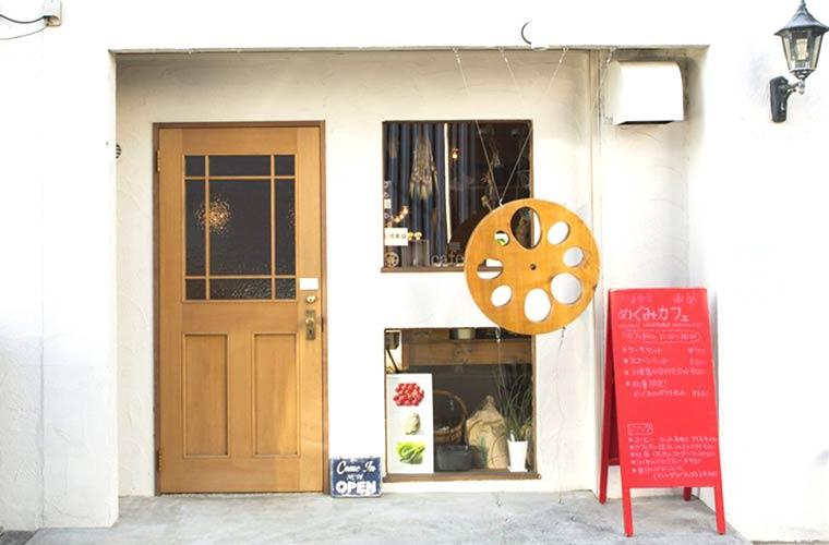 【明石】「野菜食堂 めぐみカフェ」の野菜たっぷりヘルシー弁当&テイクアウトスイーツが人気