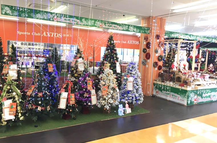 地域最大級の品ぞろえ!クリスマスフェアがアークオアシス姫路店にて開催中!