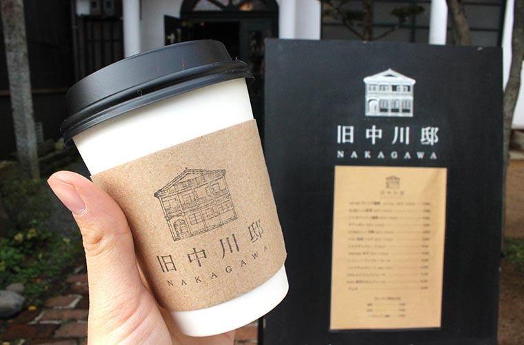 【たつの】水~金限定ランチが人気の「旧中川邸」赤ちゃんからお年寄りまで多世代が集うカフェ