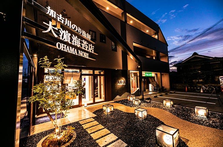 【加古川】リピーター続出!漁師直営「大浜海苔店」オープン!冬限定『新のり』の販売も