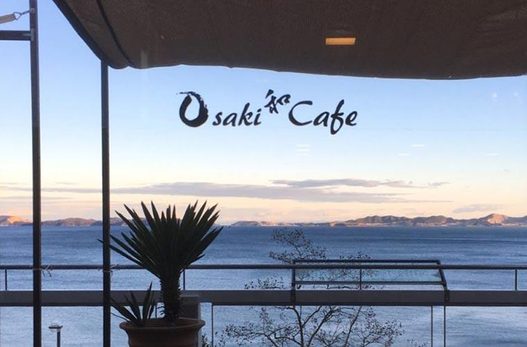 【赤穂】バリ風×和モダンな「オサキ和カフェ」で楽しむ絶景と絶品飯!女子旅やデートにおすすめ
