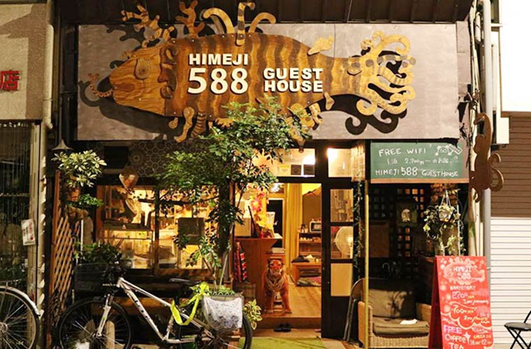 【姫路】安くて楽しい!「HIMEJI 588 GUEST HOUSE(ガハハゲストハウス)」で旅をもっと楽しもう!