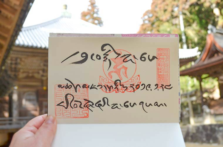 【姫路】書写山圓教寺のチベット語のご朱印が珍しい!限定オリジナルご朱印帳にも注目♪