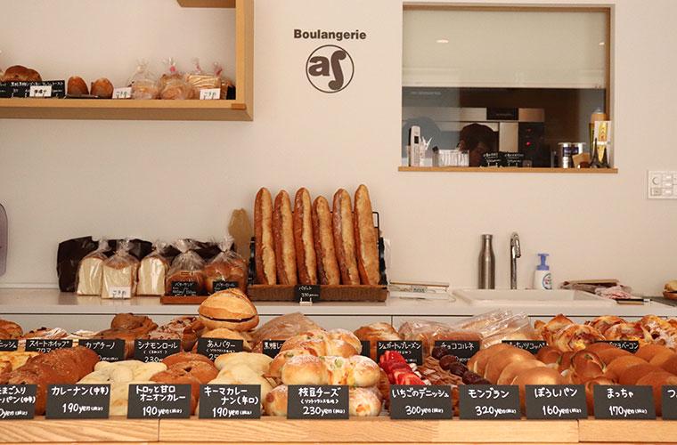 【姫路】人気店「ブーランジェリーアッシュ」厳選素材で作るおいしさを極めたパンは完売続出!