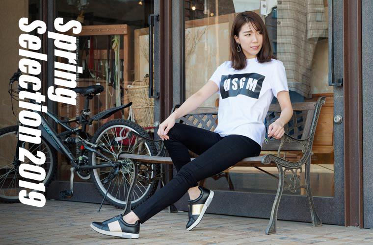 【姫路】国内外のブランドがそろう「ジャンクション101」おすすめの春ファッションはコレ!