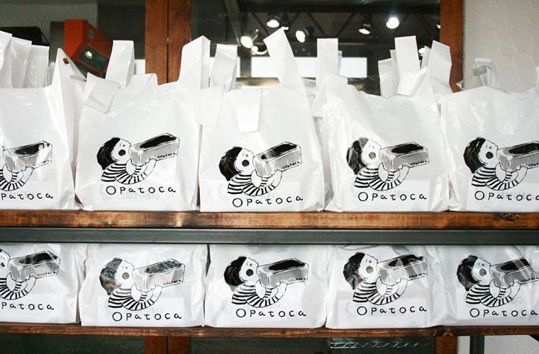 【たつの】予約必須!御津で話題の食パン専門店「Opatoca(オパトカ)」オープン!