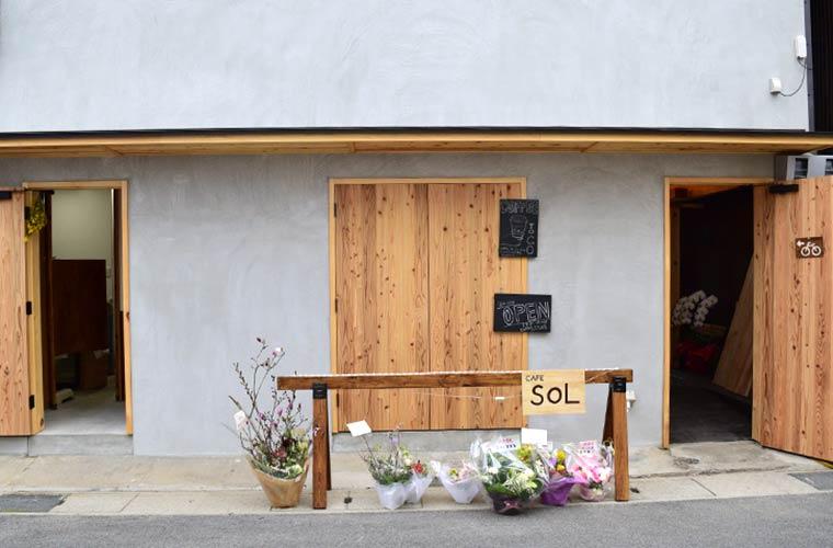 【姫路】「BAKERY 燈 LAMP(ランプ)」の姉妹店 おしゃれなカフェ「café SOL(ソル)」がオープン!