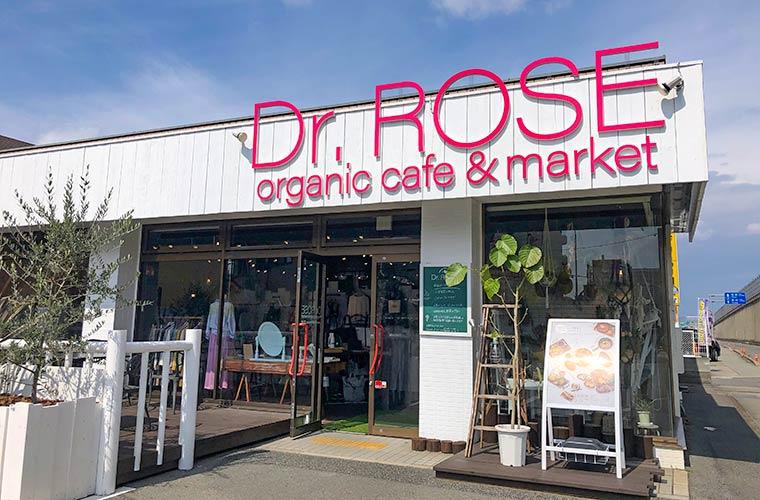 【閉店】美と健康がテーマの親子カフェ「Dr.ROSE」で手軽にオーガニックを