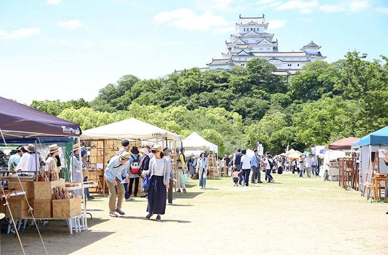 【姫路】全国から156組の手作り作家が集結!「2019ひめじアーティストフェスティバル」開催!