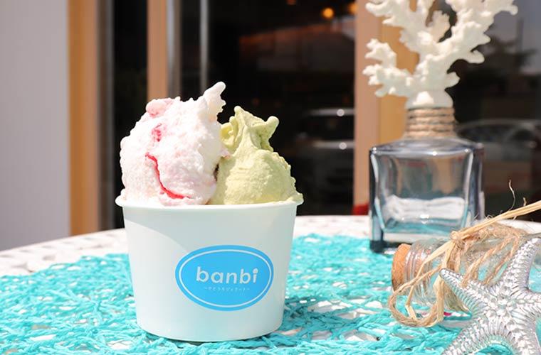【赤穂】せとうちジェラートが自慢の「banbi(バンビ)」がオープン!素材のおいしさを味わって