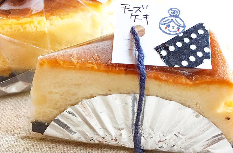 クリーミーなチーズケーキが人気の「ボンマークキッチン」がピオレ姫路に登場!