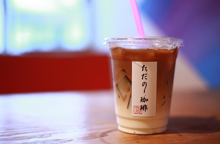 【高砂】日曜のみ営業する「ただの珈琲」で自分好みのスペシャルティコーヒーを