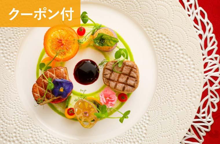 読者特典付き!「ホテルモントレ姫路」で豪華フルコースが味わえるブライダルフェア開催中