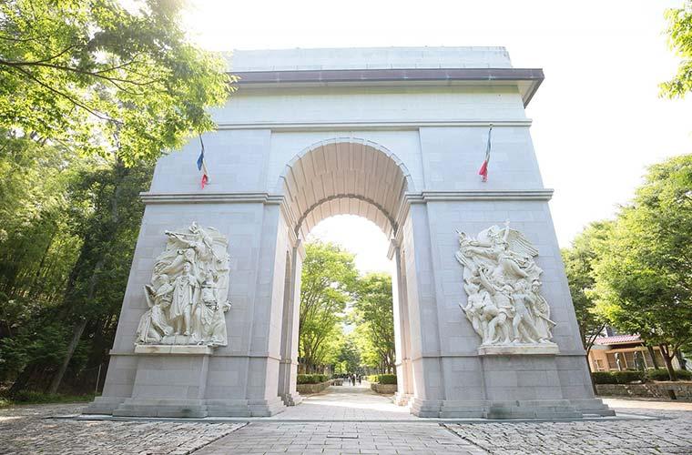 姫路 太陽 公園