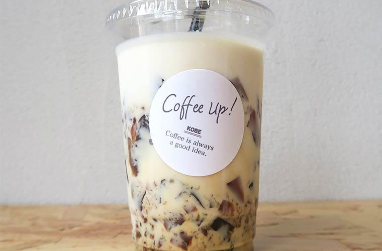 神戸のコーヒー店「coffee up!」コーヒーの街 メルボルン仕込みのバリスタが提案する1杯を