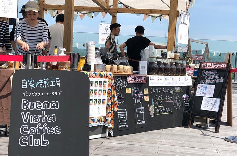 姫路で大人気のおしゃれなコーヒーイベント「コーヒーピクニック」!ピオレ屋上で開催!
