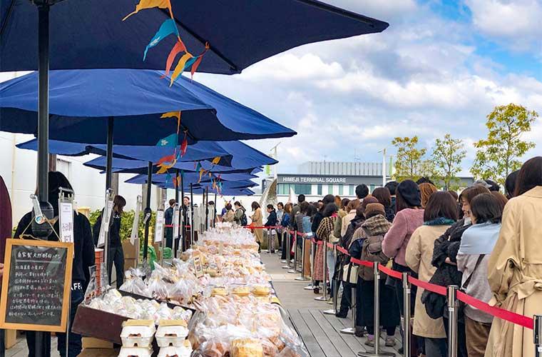 【中止】人気ベーカリー28店舗が集結!タノスプロデュースのイベント開催!食パンブースやスイーツも♪