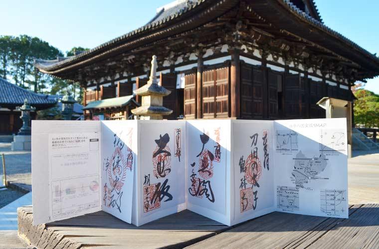 【兵庫県】播磨の国宝4カ寺を巡ってご朱印GET!特産品が当たるキャンペーンに応募を