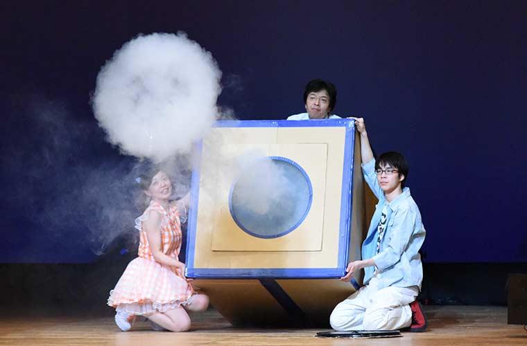 太子町あすかホールで「米村でんじろう サイエンスショー」を開催!科学の不思議を体験しよう