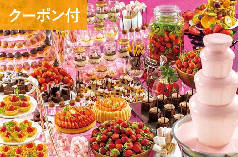2日間限定で初開催!「ラヴィーナ姫路」の『プレミアムスイーツブッフェ』でブランドイチゴを食べ比べ!