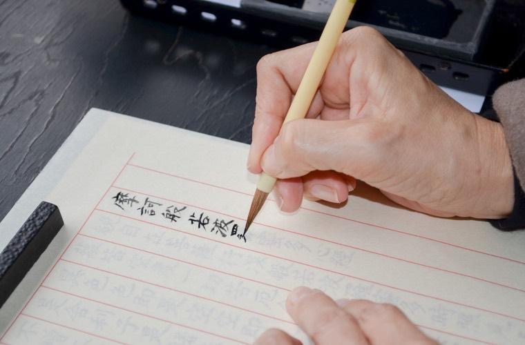【姫路】書写山圓教寺で写経デビュー♪多忙な女子が心をリセットする秘密の場所