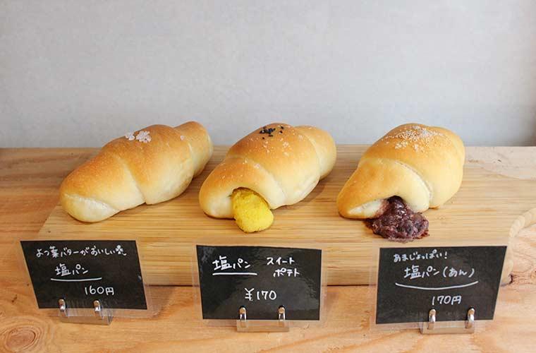 【たつの】週3日営業の「pipipan(ピピパン)」国産素材で作る身体思いのパンがお手頃価格で!