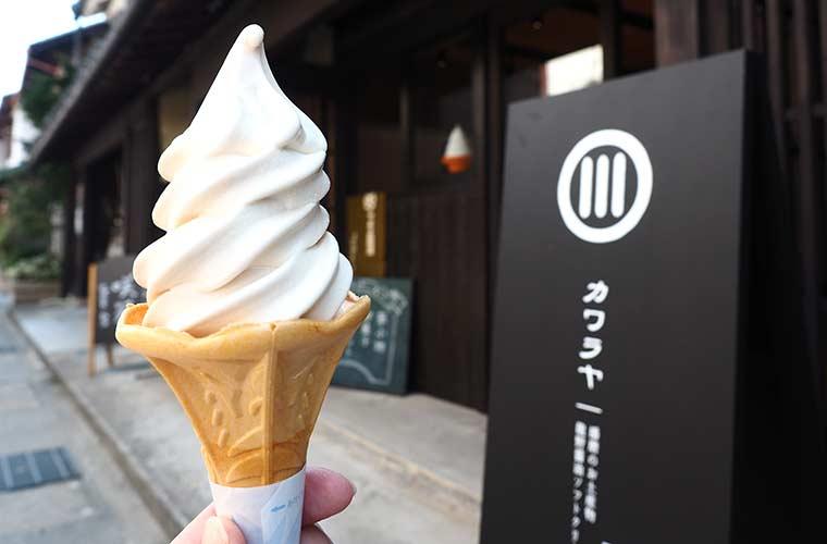【たつの】観光の新拠点「カワラヤ」がオープン!龍野醤油ソフトや革製品がおすすめ!