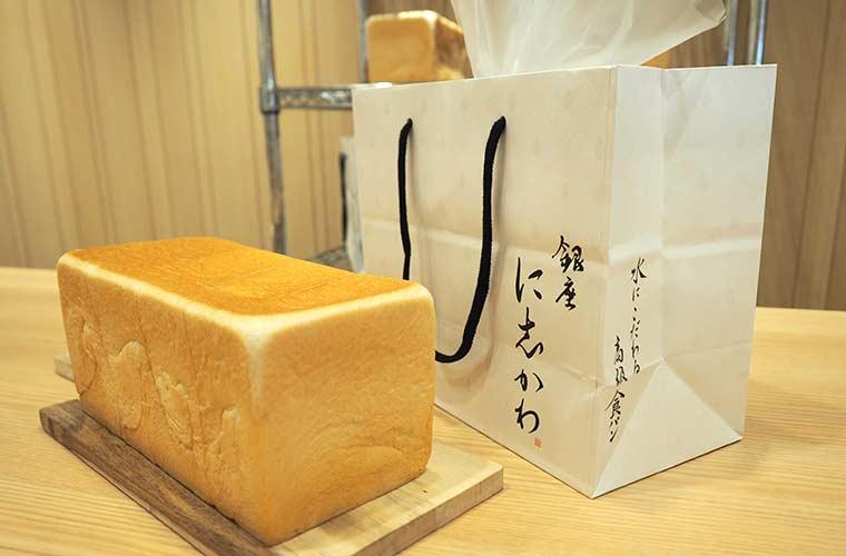【姫路】高級食パン「銀座に志かわ」がオープン!手土産にもおすすめ!