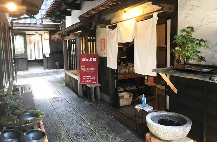 【姫路】「陶蔵」がオープン!小京都を思わせる町家・播磨陶芸村で「陶器市」を開催!店内商品50~80%OFF