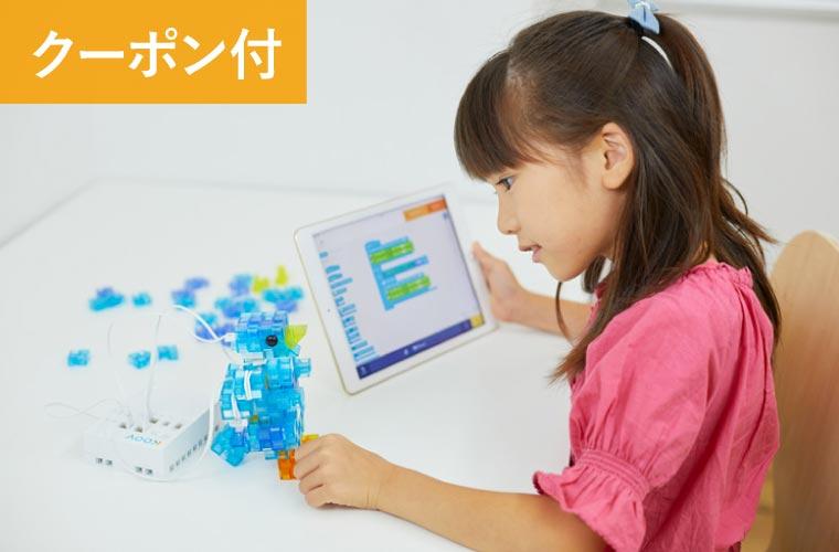 話題の子ども向けプログラミング教室「ソライロ」がオープン♪体験教室を開催!クーポン付き!
