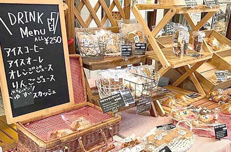 【高砂】週末限定オープンの「A BAKE SHOP」ベーグルや焼き菓子などを販売!