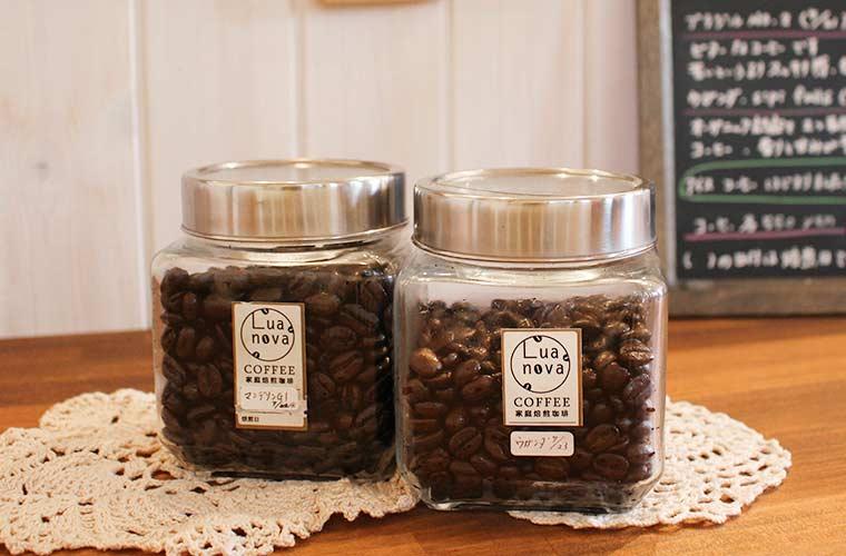 【姫路】オーガニックカフェ「ルアノーヴァ」最高級のコーヒーとスフレパンケーキが絶品!