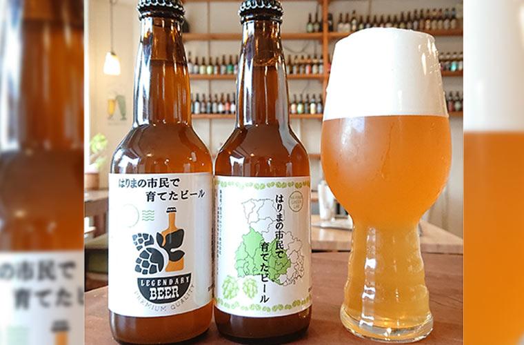 【姫路】クラフトビール「はりまで育てたビール」が完成!ピオレ姫路で披露会を開催