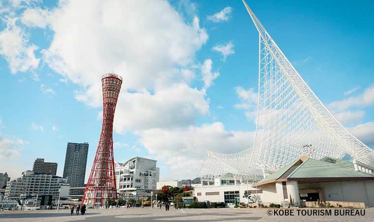 毎年10月3日は「KOBE 観光の日」入場料の割引などお得に利用できる日!