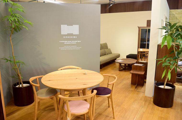 【姫路】「丸忠家具」の天然木の家具で部屋をおしゃれに♪家具メーカー「HIRASHIMA」も登場!
