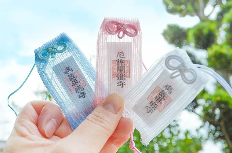 【姫路・高砂周辺】京都にあるような、かわいい縁結びなどのお守りが兵庫県内の神社にも!?